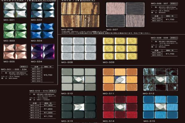 Gạch Mosaic MO-501_533