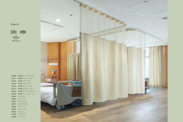 Rèm cửa y tế Nhật Bản Cao cấp TA01-TA086