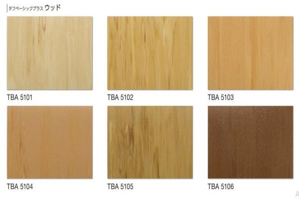 Sàn nhựa vân gỗ - TBA Series