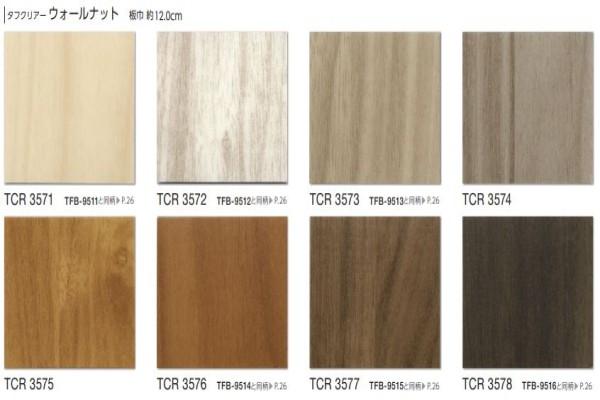 Sàn nhựa vân gỗ - TCR series
