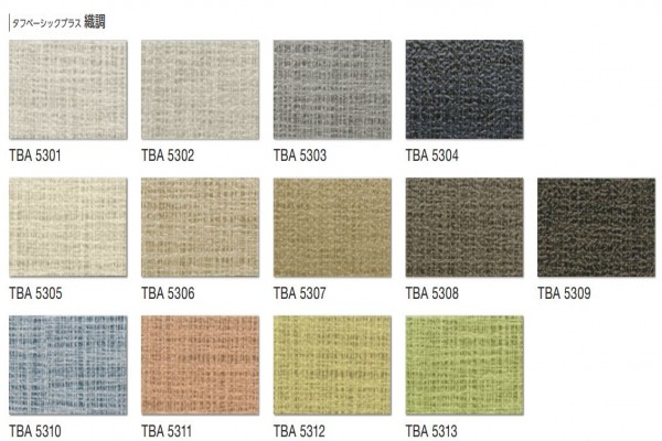 Sàn nhựa vân vải - TBA Series