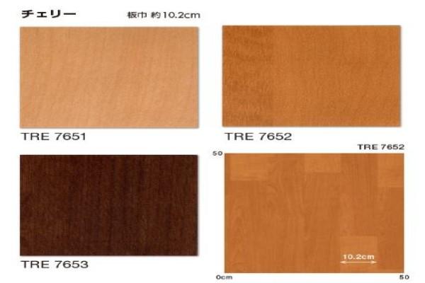 Sàn nhựa vân gỗ - TRE Series