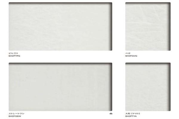 SH2 Series - Film vân giấy Washi