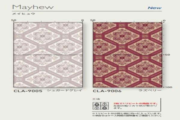 CLA-9005 series - CLA-9006 series