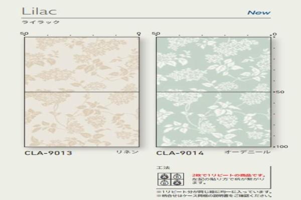 CLA-9013 series - CLA-9014 series