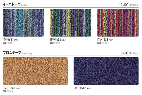 ITV-1630 series - PTM-1540 series
