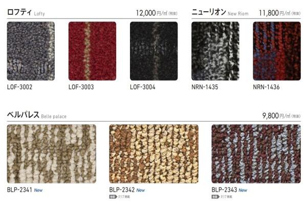 LOF-3000 series - BLP-2340 series