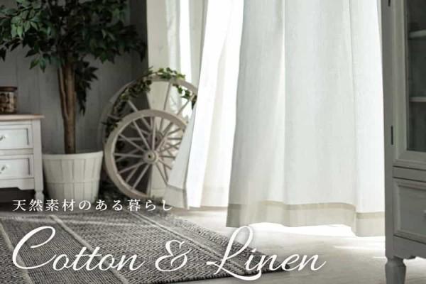 Rèm món đồ nội thất mang lại sự mềm mại cho không gian sống. ( Phần 3)